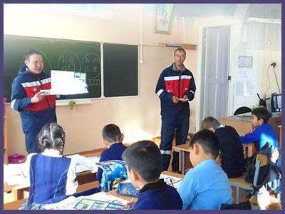 Лекции по электробезопасности детей для чего 5 группа электробезопасность